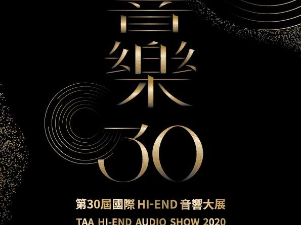 TAA Hi-end Audio Show 2020 Flyer