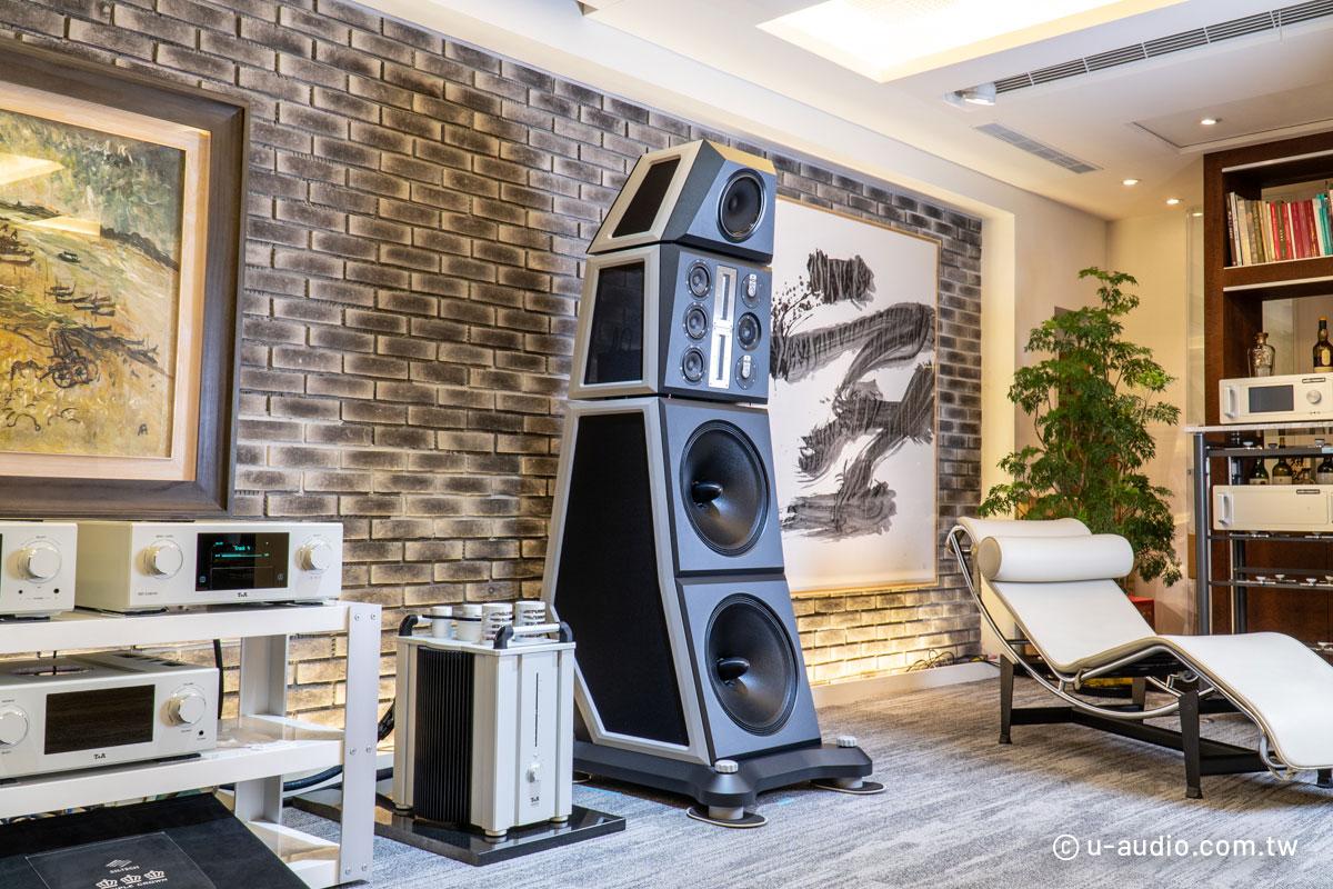 Symphony Loudspeaker System by U-Audio